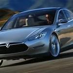 Новые Заводы Tesla. Уже скоро.