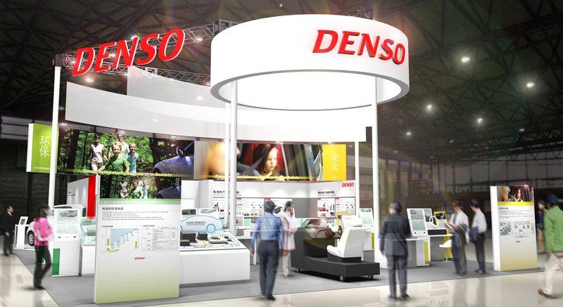 Denso Corporation 2015