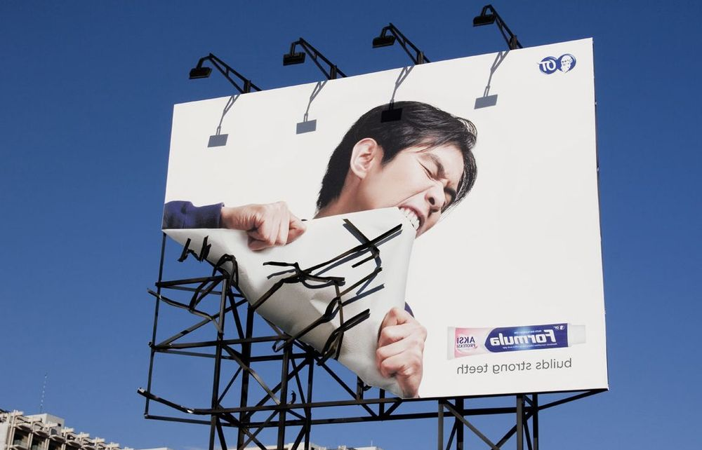 Reklama Bussines