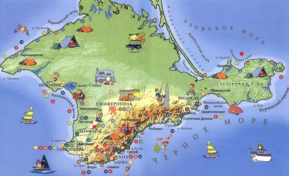 karta krim 2015