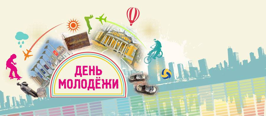 den molodegi v Moskve