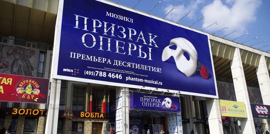 dvorets molodegi moskva