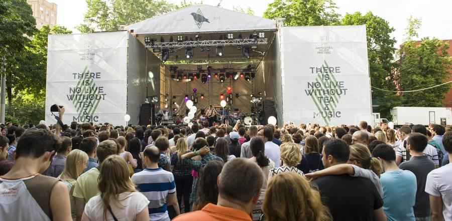 festival britanskoy muziki