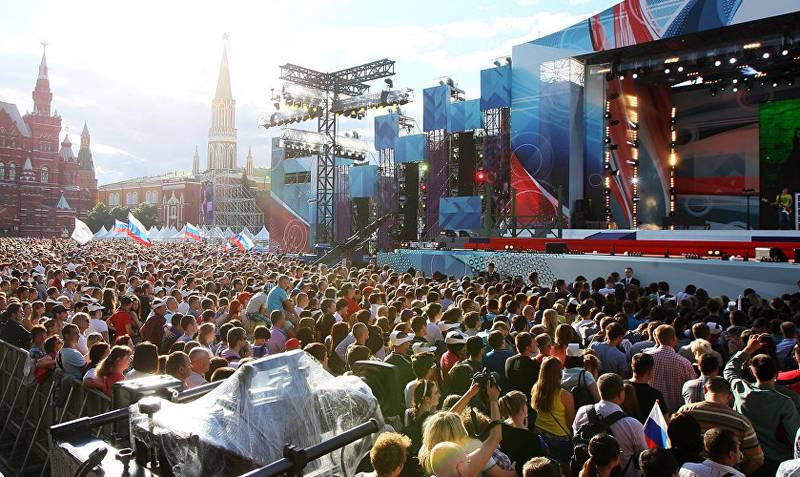 koncerti v Moskve