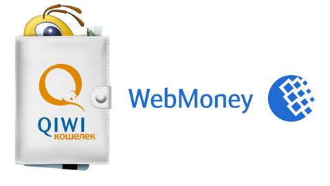 money-qiwi