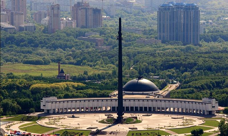 park pobedi v Moskve