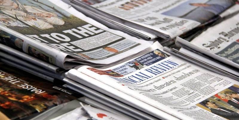 reklama v gazetah