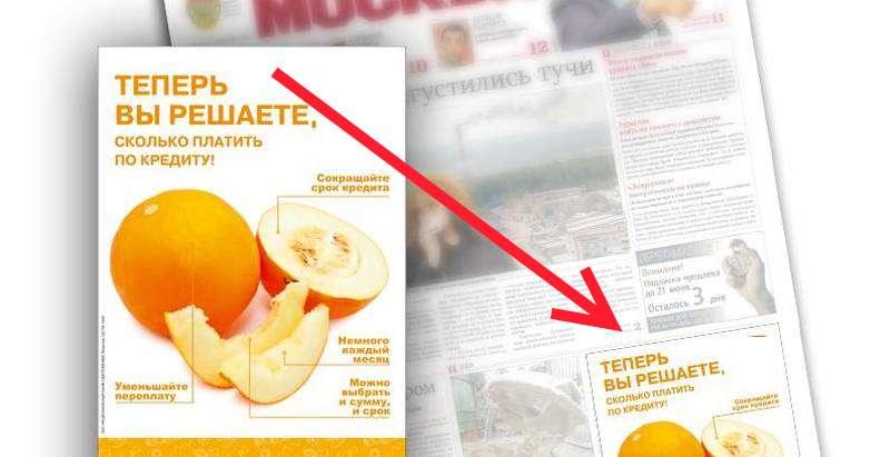 reklama v gazete