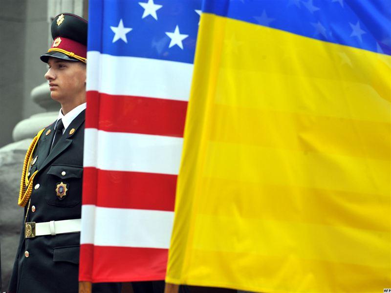 Обидели Украину...