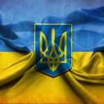 Обидели Украину…