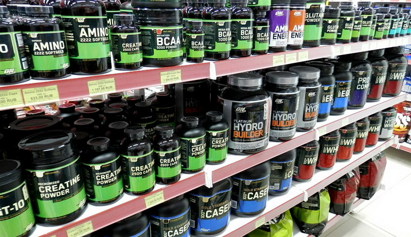 Где купить качественное спортивное питание?