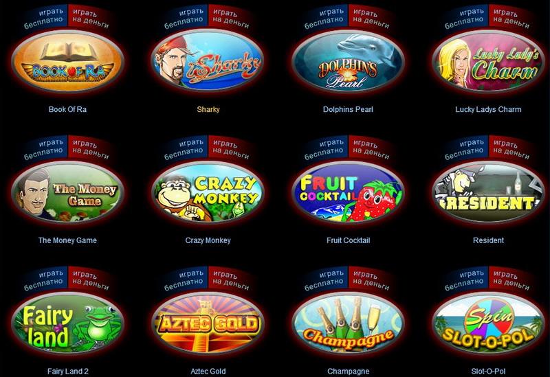 5 самых популярных автоматов казино Вулкан в 2015 году
