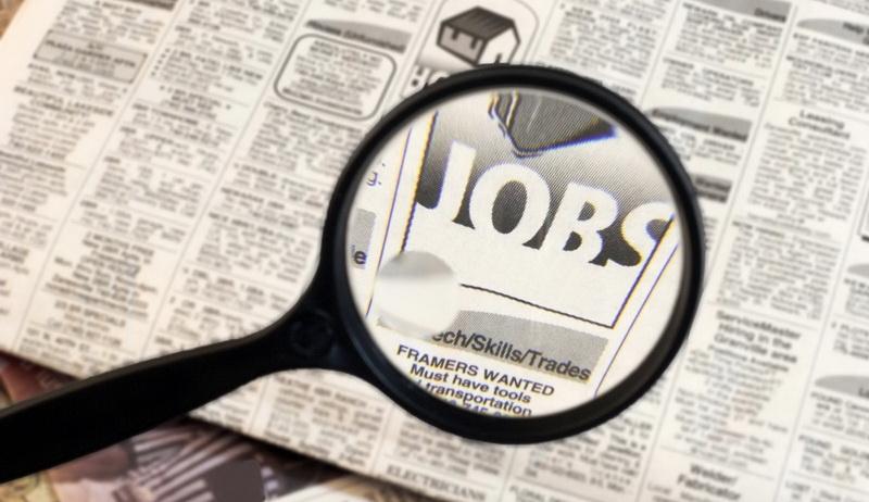 Где найти хорошую работу?