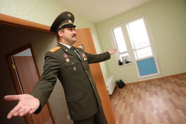 Банки по военной ипотеке