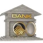 Банки Швейцарии