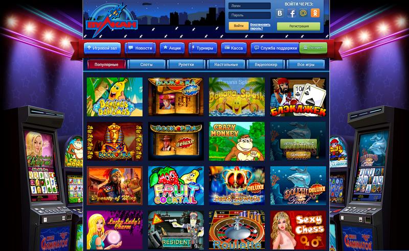 5 самых популярных автоматов казино Вулкан