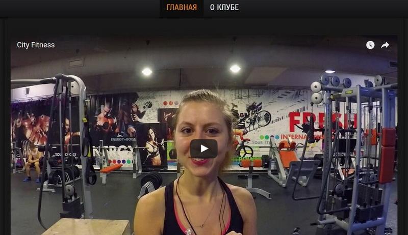 Особенности питания во время фитнес тренировок