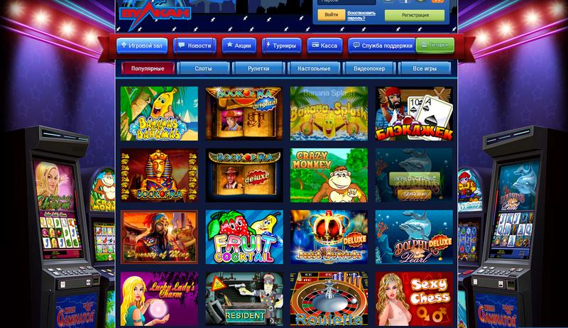 Самые популярные игровые автоматы лутшие игровые автоматы бесплатно