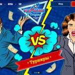 VulkanOriginal — казино, где победа действительно реальна!