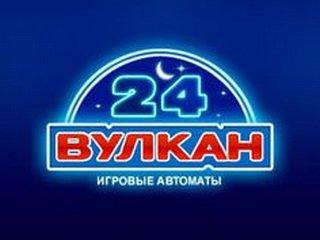 wulcan24club.com