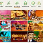 Онлайн казино в Швеции станут легальными?