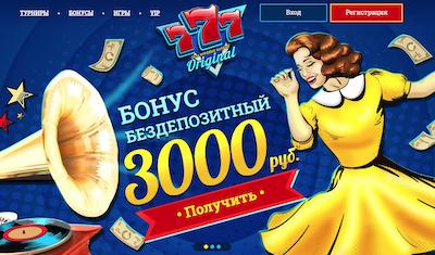 www.vulcan-platinum-kasino777