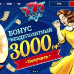 Как играть в казино 777 Originals