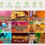 Выбор NetGame Casino — надежность и успех