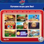 Онлайн-казино 777 Originals — выбор нескольких миллионов игроков