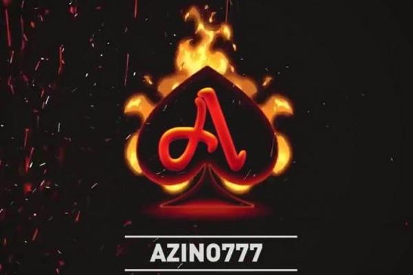Azino777 - играем онлайн