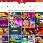 Онлайн-казино Слотокинг — самый простой путь заработать большие игровые выплаты