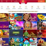 Слотокинг — интернет казино современного уровня
