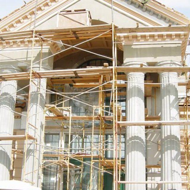 реставрация и реконструкция отличия