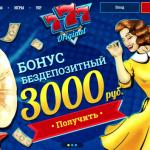 Перспективы роста в казино 777 Original