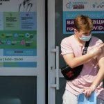 В Москве ввели обязательную вакцинацию от коронавируса