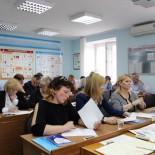 Курсы по обучению охраны труда