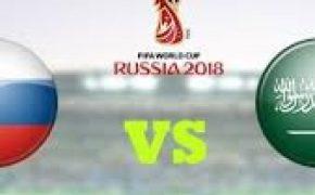 Россия-Саудовская Аравия. Ставки на матч ЧМ-2018