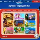 Специфика онлайн казино Вулкан