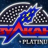 Вулкан Платинум — официальный сайт