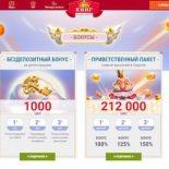 Причина популярности Кинга среди украинской аудитории