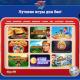Доступное и простое казино интернет 777 Original